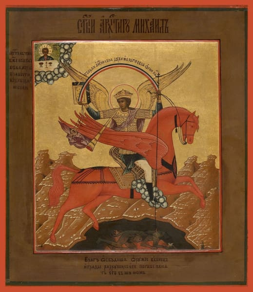 Archangel Michael Voyevoda - Icons