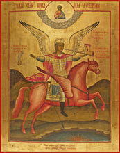 "Load image into Gallery viewer, Archangel Michael ""Voyevoda"""