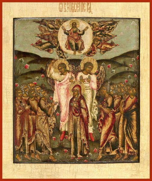 Ascension Of The Lord - Icons