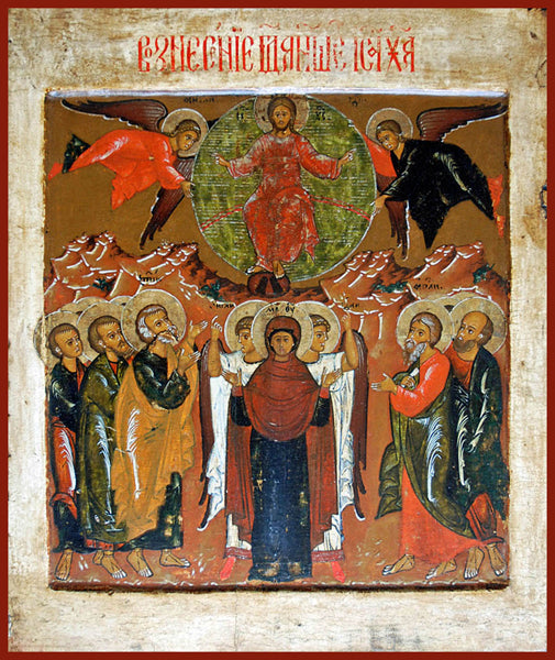 Ascension of the Lord Orthodox icon