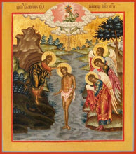 Load image into Gallery viewer, Baptism Of Christ Theophany - Icons