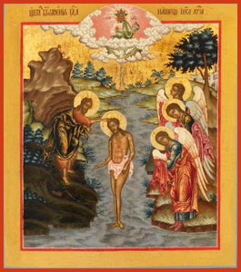 Baptism Of Christ Theophany - Icons