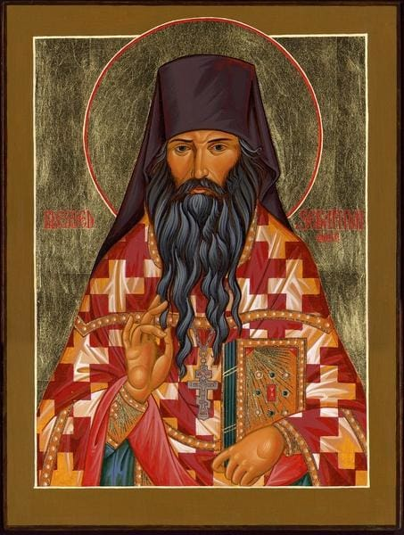 Blessed Fr. Seraphim Rose - Icons