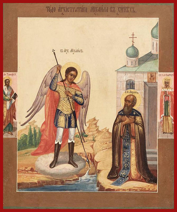 archangel Michael miracle icon