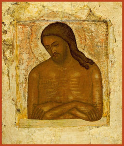 Christ Extreme Humility - Icons