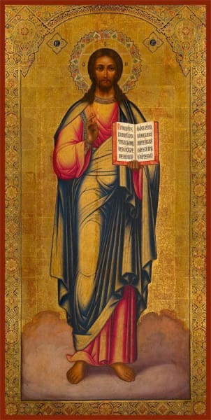 Christ Full Standing - Icons