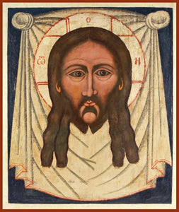 Christ Not Made With Hands - Icons