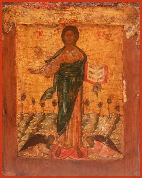 Christ Of Smolensk - Icons