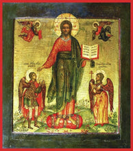 Load image into Gallery viewer, Christ Of Smolensk - Icons