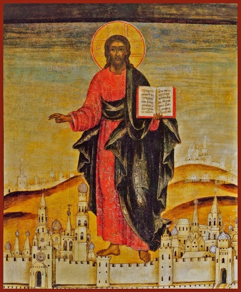 Christ Protector Of The Kremlin - Icons