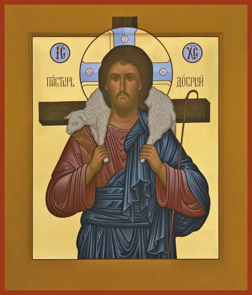 Christ The Good Shepherd - Icons