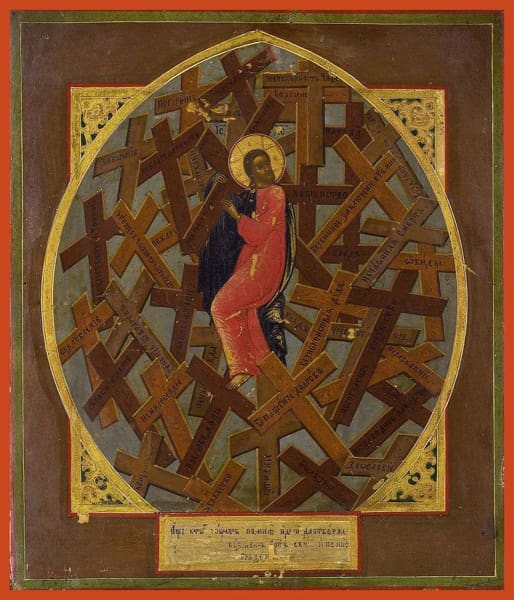 Christ The Mystery Of The Cross - Icons