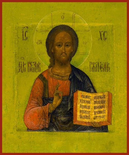 Christ The Savior - Icons