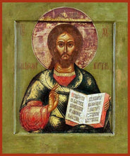 Load image into Gallery viewer, Christ The Savior - Icons