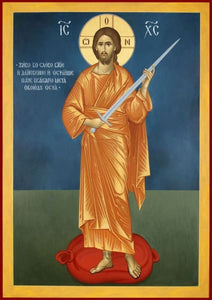 Christ The Word Of God - Icons