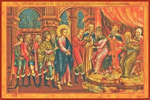 Christ Trial By The Jews - Icons