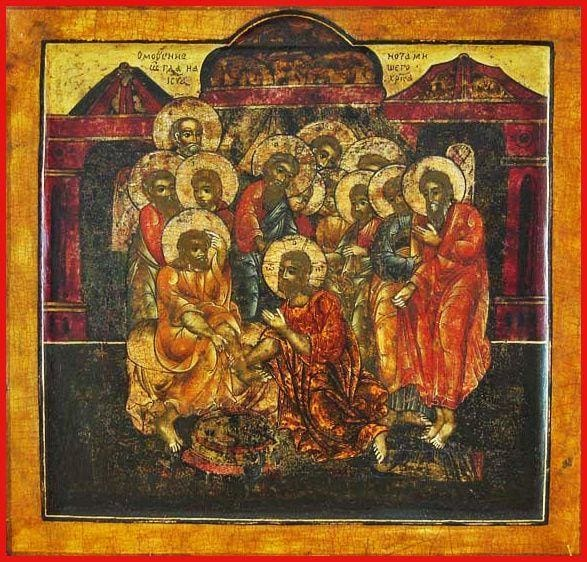 Christ Washing The Disciples Feet - Icons