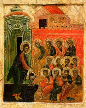 Load image into Gallery viewer, Christ Washing The Disciples Feet - Icons