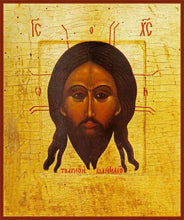 Load image into Gallery viewer, Christ Wet Beard - Icons