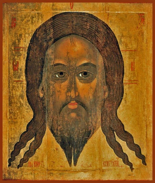 Christ Wet Beard - Icons