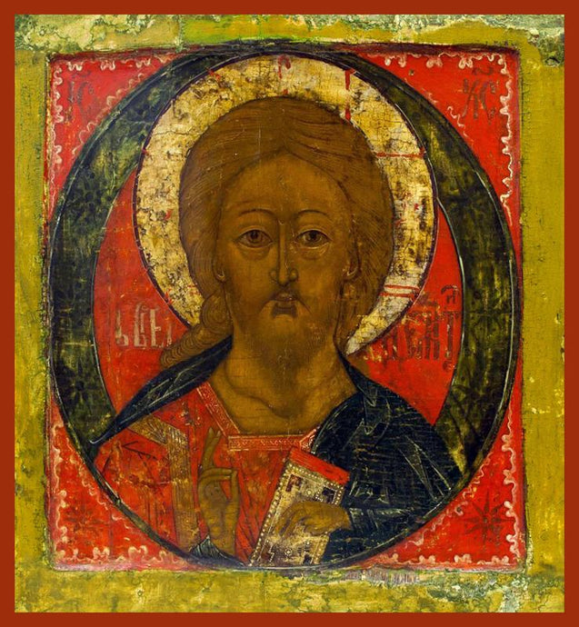 christ Russian orthodox icon