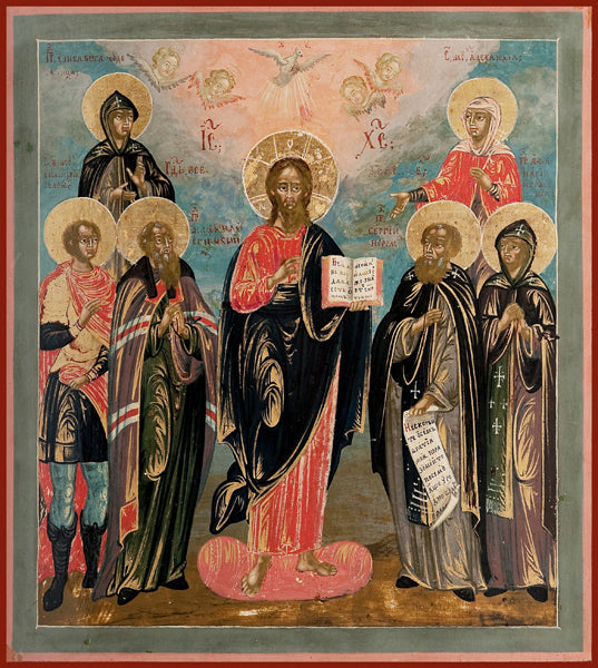 Christ with Selected Saints Orthodox Icon