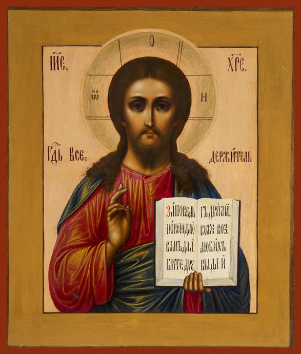 Jesus Christ Russian orthodox icon