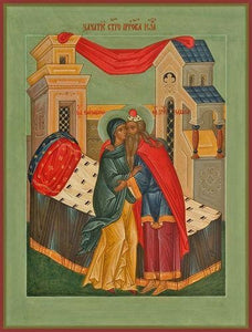 Conception Of St. John The Forerunner - Icons