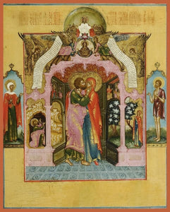 Conception Of The Most Holy Theotokos - Icons