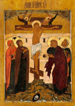 Load image into Gallery viewer, Crucifixion - Icons
