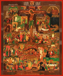 Crucifixion With Rare Scenes - Icons
