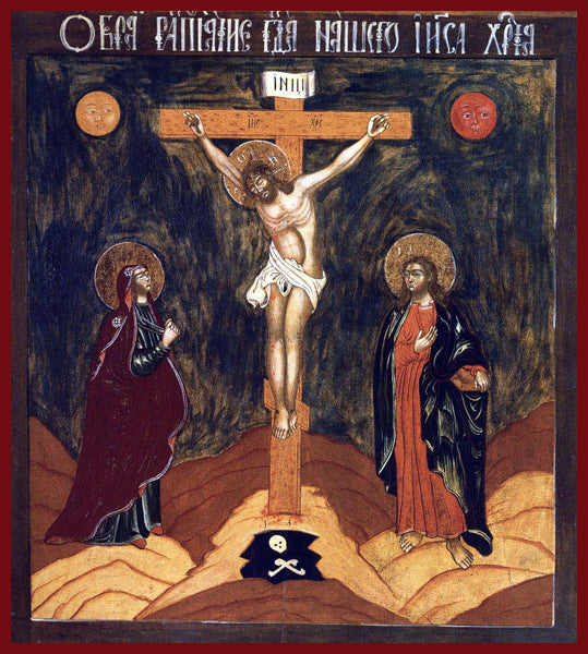 Crucifixion Russian Orthodox Icon
