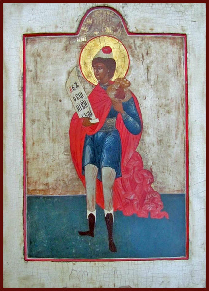Holy Forefather Daniel Orthodox Icon