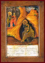 Load image into Gallery viewer, the denial of st Peter orthodox icon