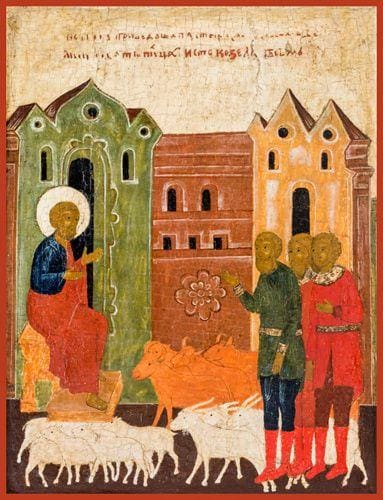 Depiction From The Life Of St. Joachim - Icons