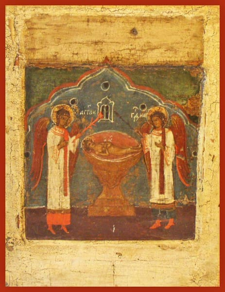 Depiction Of The Holy Eucharist - Icons
