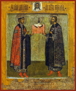 Sts. Dimitri Tsarevich and Roman Uglichski Orthodox Icon
