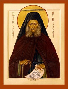 Elder Joseph The Hesychast - Icons