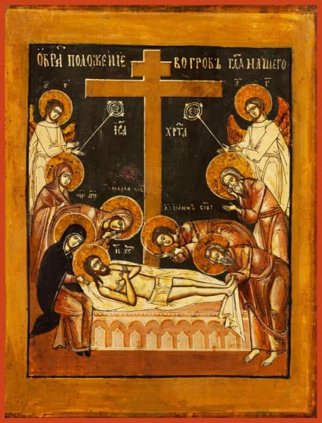 Entombment Of The Savior - Icons