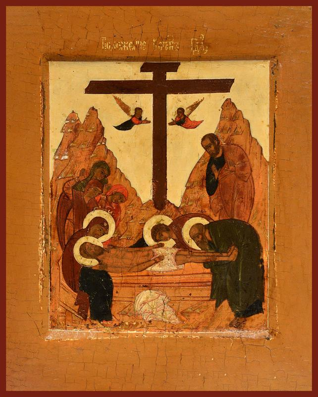 Entombment of the Savior Orthodox Icon