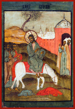 Load image into Gallery viewer, entry to Jerusalem Russian Icon