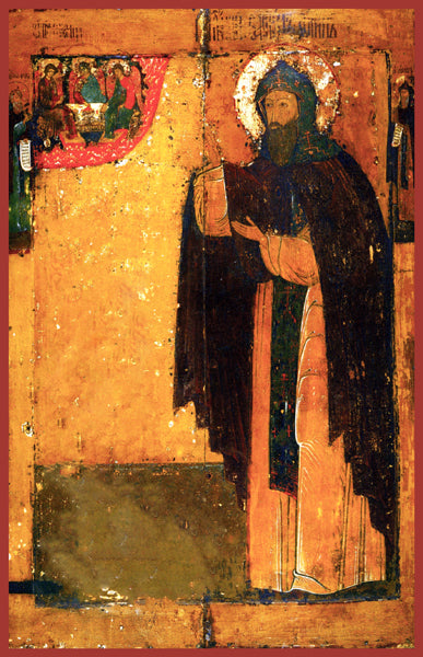 St. Ephraim the Syrian Orthodox Icon