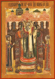 Exaltation Of The Holy Cross - Icons