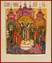 Load image into Gallery viewer, Exaltation Of The Holy Cross - Icons