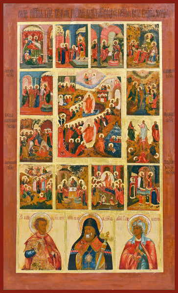 The Twelve Great Feasts with Saints Orthodox icon