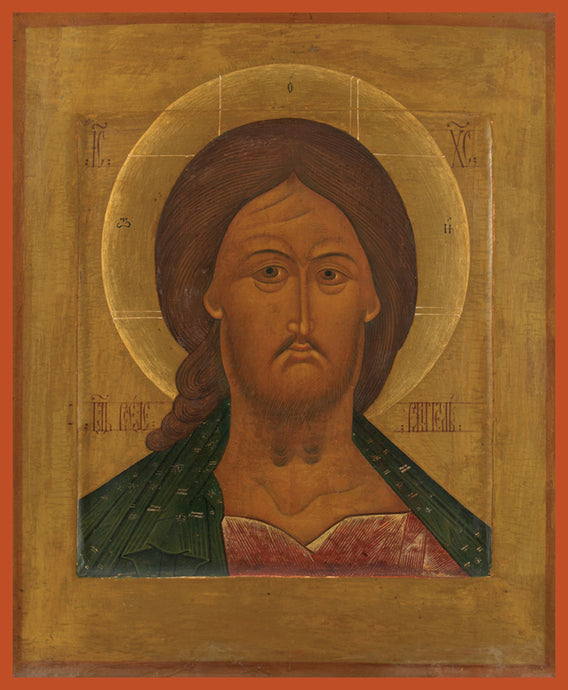 the Savior Burning Eye Russian Orthodox Icon