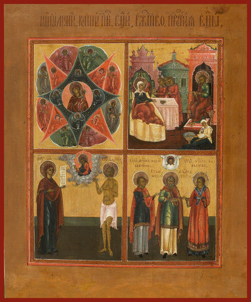Four Sections Orthodox icon