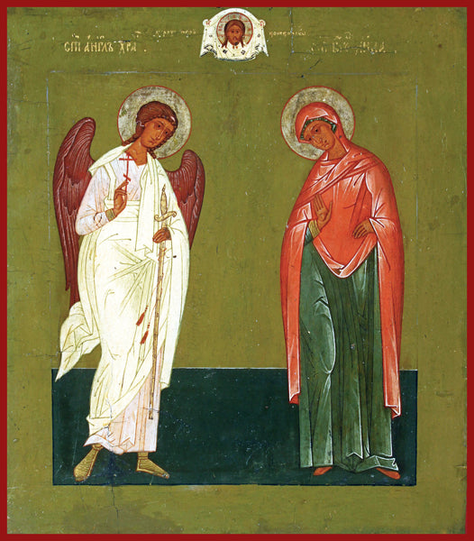 St. Anna the Mother of the Theotokos and the Guardian Angel