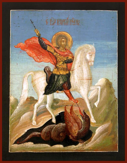 st George orthodox icon