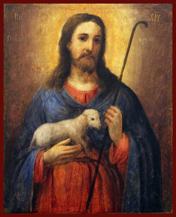good shepherd Russian Icon